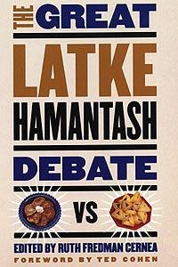 http://chronicle.uchicago.edu/051117/latke-book.jpg